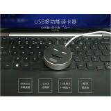 2017 High quality Retractable 4-port usb hub 2.0 round usb hub for usb devices