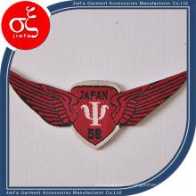 Цена завода пользовательские тканые герб, Нашивку и значок