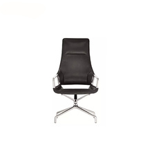Wilkhahn Graph 4-Star Base Conference Bureau Chair