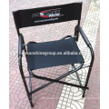 Foldable sport director chair with side tea table and magazine bag
