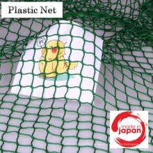 Fácil de usar red de seguridad de plástico con una sensación de lujo. Fabricado por Naniwa Industry. Hecho en Japón (tela de la cortina del nilón)