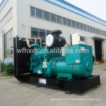 CE ISO diesel generator 500kw price for hot sales with good price