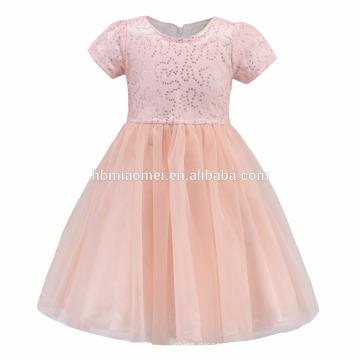 Розовый Желтый Детские Платья Дизайн С Блестками Девушки Святое Причастие Платье Девушки Цветка Платье