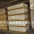 Folhas de alumínio 5052 Placa de isolamento H32 usada em veículos
