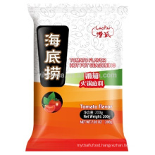 Hot Sale!! HaiDiLao Tomato Flavor Hot Pot Tomato sauce