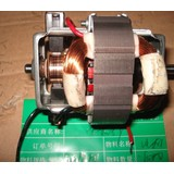 250W 7020 Motor, Blender Motor, Juicer Motor, Kitchen Appliance Motor