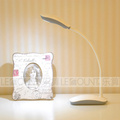 LED Table Lamp (LTB126)