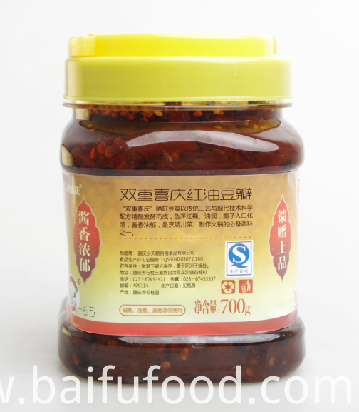 Little swan red oil bean paste