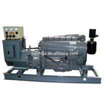 48kw air cooled diesel Generator set price list with Deutz engine