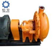 YQ hot sale TL(R) Desulphurization battle max slurry pump