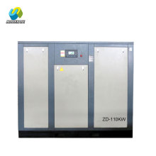 110KW 150HP Screw Air Compressor