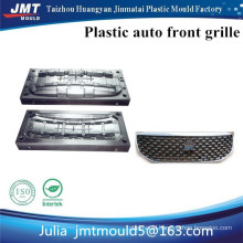 Huangyan car front grille well designed plastic injection mold manufacturer