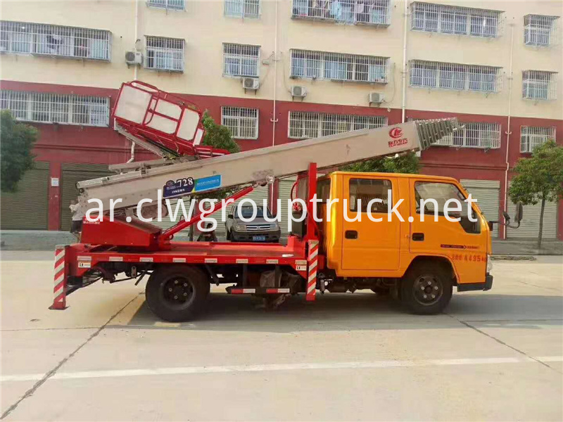Vehicle Mounted Boom Lift 2