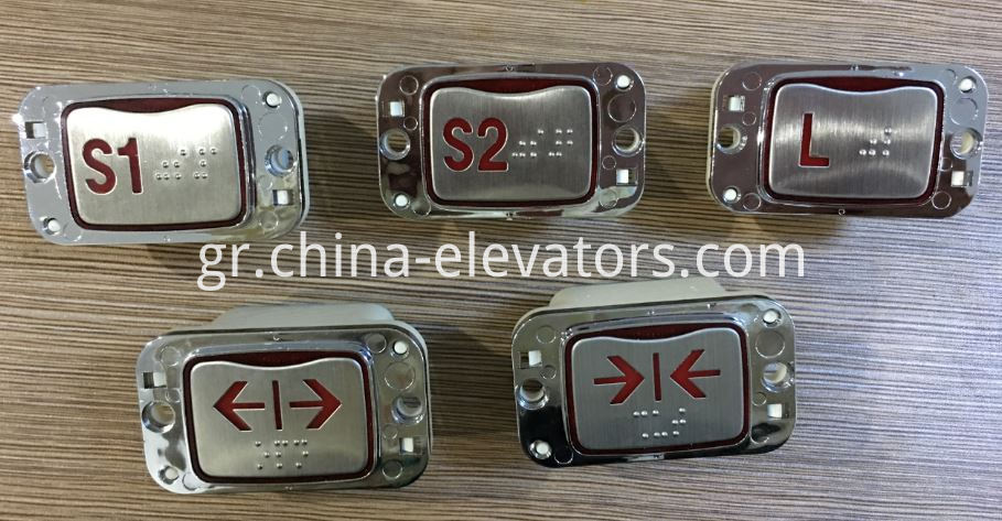 Sigma Elevator Push Buttons