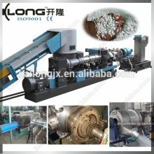 Automatic PE Recycled Plastic Pellets Plant