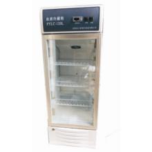 Réfrigérateur de banque de sang utilisé par hôpital de laboratoire