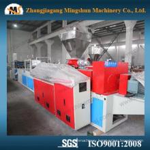 Small pipe making machine (MS-PVC)