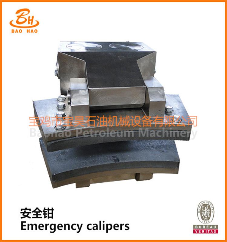 Emergency calipers (2)