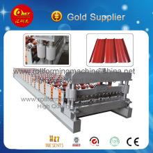 Corrugating Roll Forming Machine