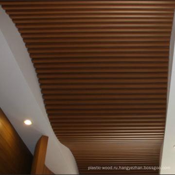 Новый стиль WPC кривой художественный потолок для украшения отель