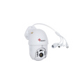 PTZ 360-Grad-Wireless-CCTV-Kamera