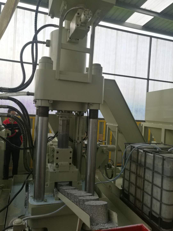 aluminium briqutte machine