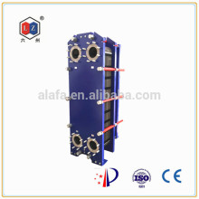 China Stainless Steel Water Heater, Hydraulic Oil Cooler Sondex S41 Related