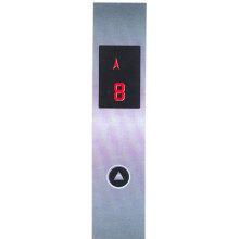 AC12V panggilan papan, Panel operasi Hall / HOP, PB272