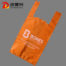 T Shirt Plastic  HDPE Portable Shopping Bag