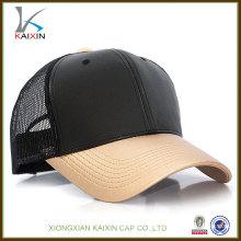 Gorra de béisbol unisex Black Emboss Faux Leather Mesh Hat Hip Hop Streetwear