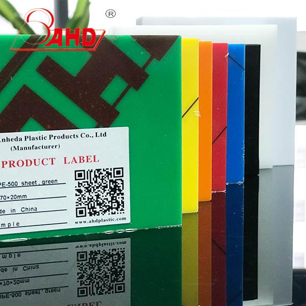 Green Hdpe Sheet Sample