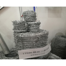 Small Coil Barbed Wire Mesh