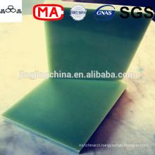 FR4 94V0 reinforcement plate/epoxy fiberglass sheet/insulation sheet/FR4 plate