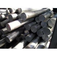 2217 aluminium alloy extrusion bar / rod high quality