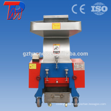 Guangzhou pet hdpe ldpe recycling waste used plastic grinder