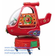china shunhang kiddie rides swing machine