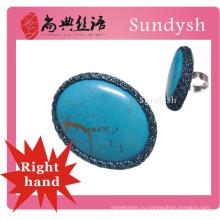 большой ручной работы крючком синий камень бирюзовый кольца