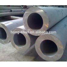 baixo preço ningbo 2205 duplex inox tubo preço de fábrica
