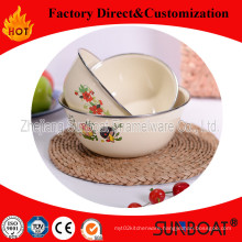 Sunboat Enamel Mixing Bowl Tableware Cooker Kitchen Appliance