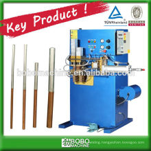 17-22MM COPPER AND ALUMINUM TUBE RESISTANCE WELDING MACHINE