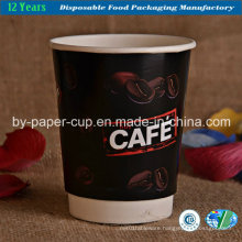 Disposable Custom Printed Double Wall Paper Cups