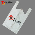 Cheap custom thank you shopping packing plastic vest hanlde t-shirt bag