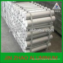 hard aluminum rods 7075 / hot extruded aluminum rods