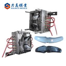 El mejor precio profesional de plástico personalizado de la motocicleta eléctrica parte del molde del proveedor molde de seguridad con estilo