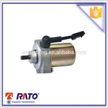 Proveedor de oro de China proveedor de motor de arranque