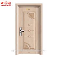 утюг одиночная конструкция двери 2050*980 мм стандартный размер межкомнатной двери Материал сталь оцинкованная лист сплава с ручкой