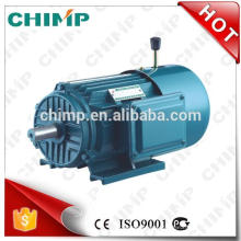 CHIMP YEJ series 3 phase ac induction electric motor with magnetic braking