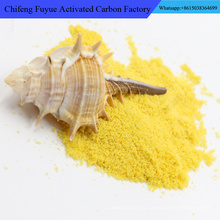 White-off free-flowing Powder Polyanionic Cellulose PAC