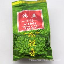 Fujian Anxi Tieguanyin wulong tea