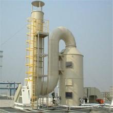 FRP Thermal Oxidizer Scrubber Systems Luftreinigung